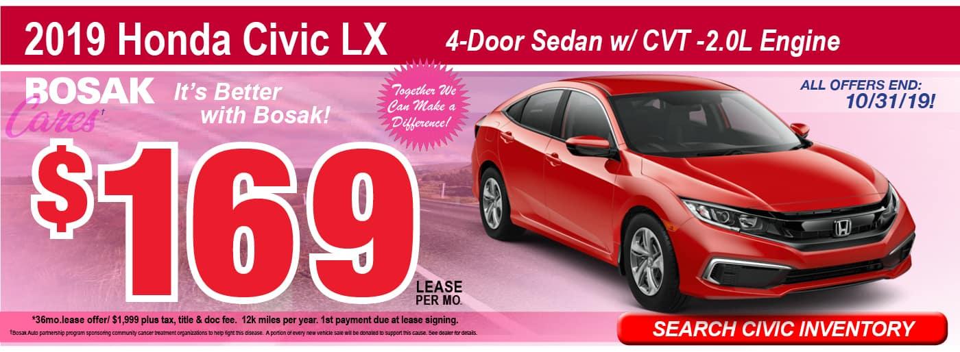 Honda Customer Service Number >> New Used Honda Dealer Bosak Honda Highland Highland In
