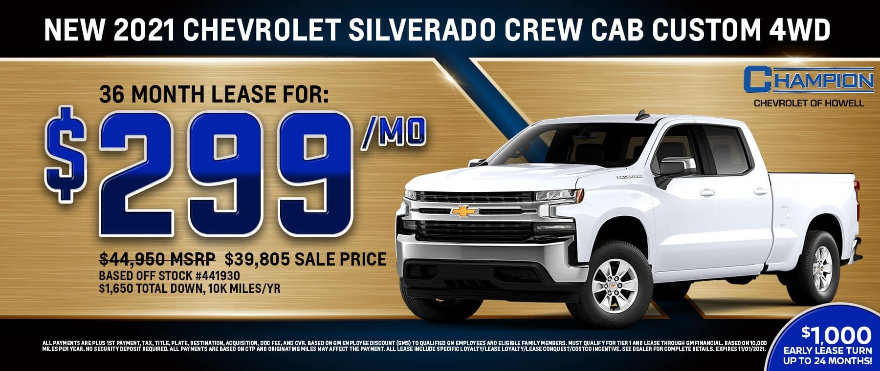 10_21_Champion_Howell_Chevy_1800x760_2021_Silverado_CC_4WD_web_banner