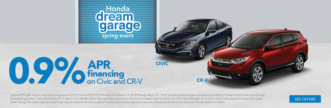 Detroit Area Honda Dealers 2019 Honda Dream Garage APR Financing Banner