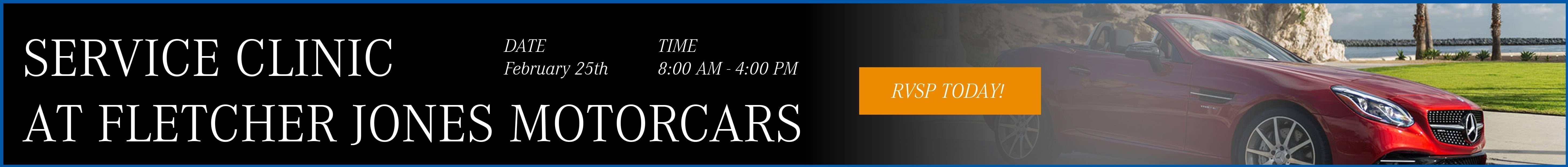Auto service orange county fletcher jones motorcars for Orange county mercedes benz