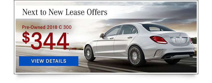 New Lease Offer Banner