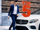 Top 5 Gifts For New Mercedes-Benz Owners