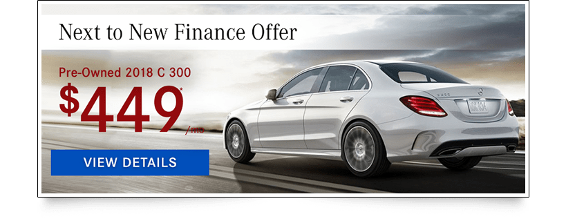 newxt to new finance offer banner