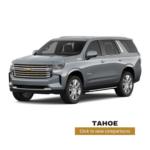 2021 Tahoe Comparison