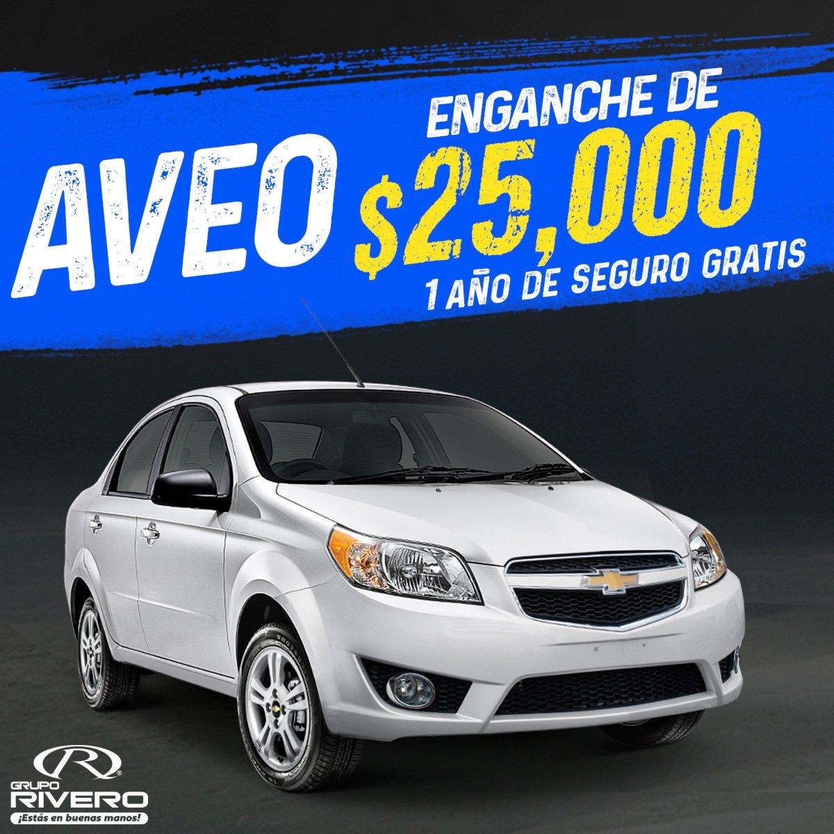 Chevrolet Remarketing Aveo 2017.5