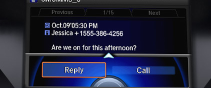2017 Acura ILX SMS Text Message