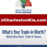 KBB Trade Tool
