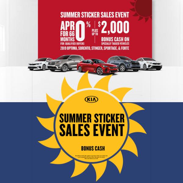 Summer Sticker Sales Event