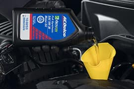 Lannan Chevy 8 Quart Oil Change Special