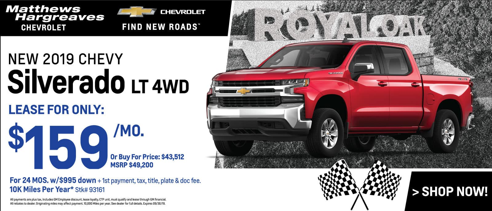 Matthews-Hargreaves Chevrolet Royal Oak, MI | New & Used Cars