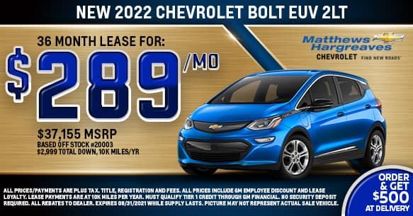 2021 Chevrolet Bolt EUV 2LT Lease Offer