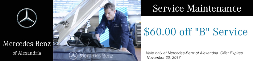 Auto service specials arlington mercedes benz of alexandria for Service coupons for mercedes benz