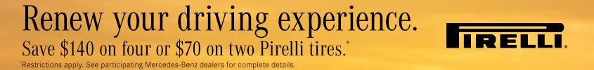 August Rebate Promo_Dealer Inspire Banner 845x100_VAR0