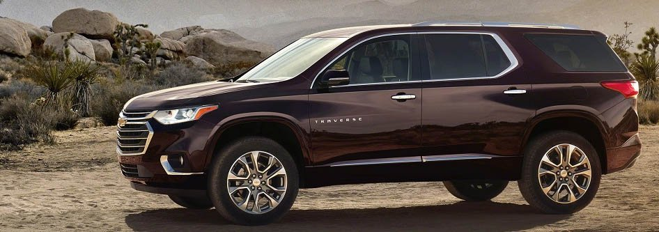 New Chevy Traverse Lease & Finance Deals | Quirk Chevy NH