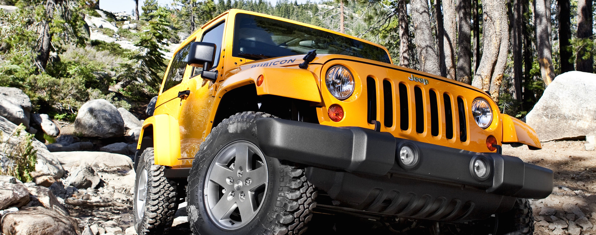New Wrangler inventory at Quirk Chrysler Jeep Dodge Ram