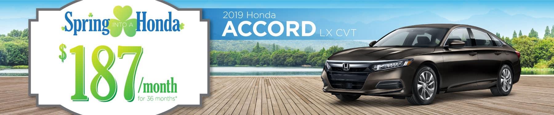 Header Photo of the 2019 Honda Accord
