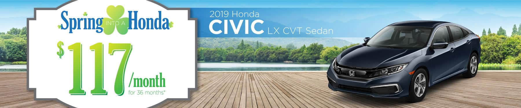 Header Photo of the 2019 Honda Civic