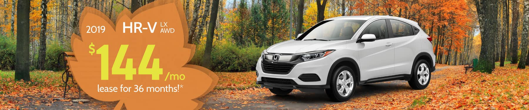 Header Photo of the 2019 Honda HR-V