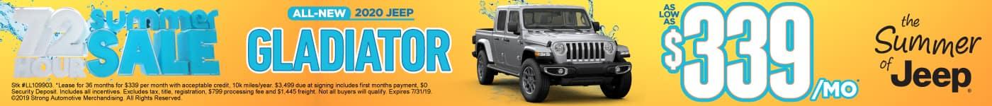 Jeep Gladiator Offer