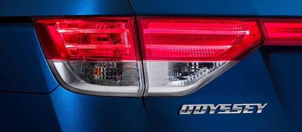 2017 Honda Odyssey trunk