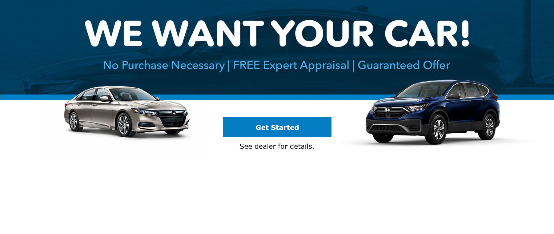 we want your car
