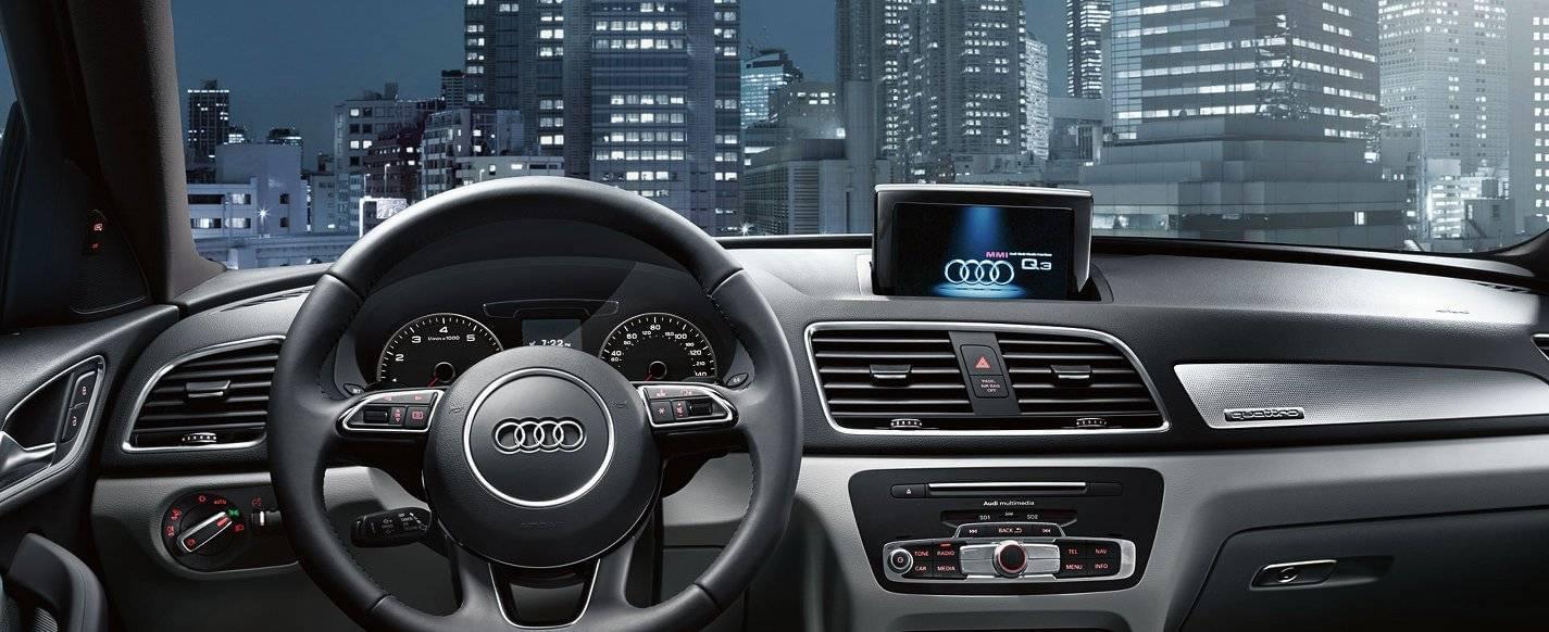 2017 Audi Q3 Dash