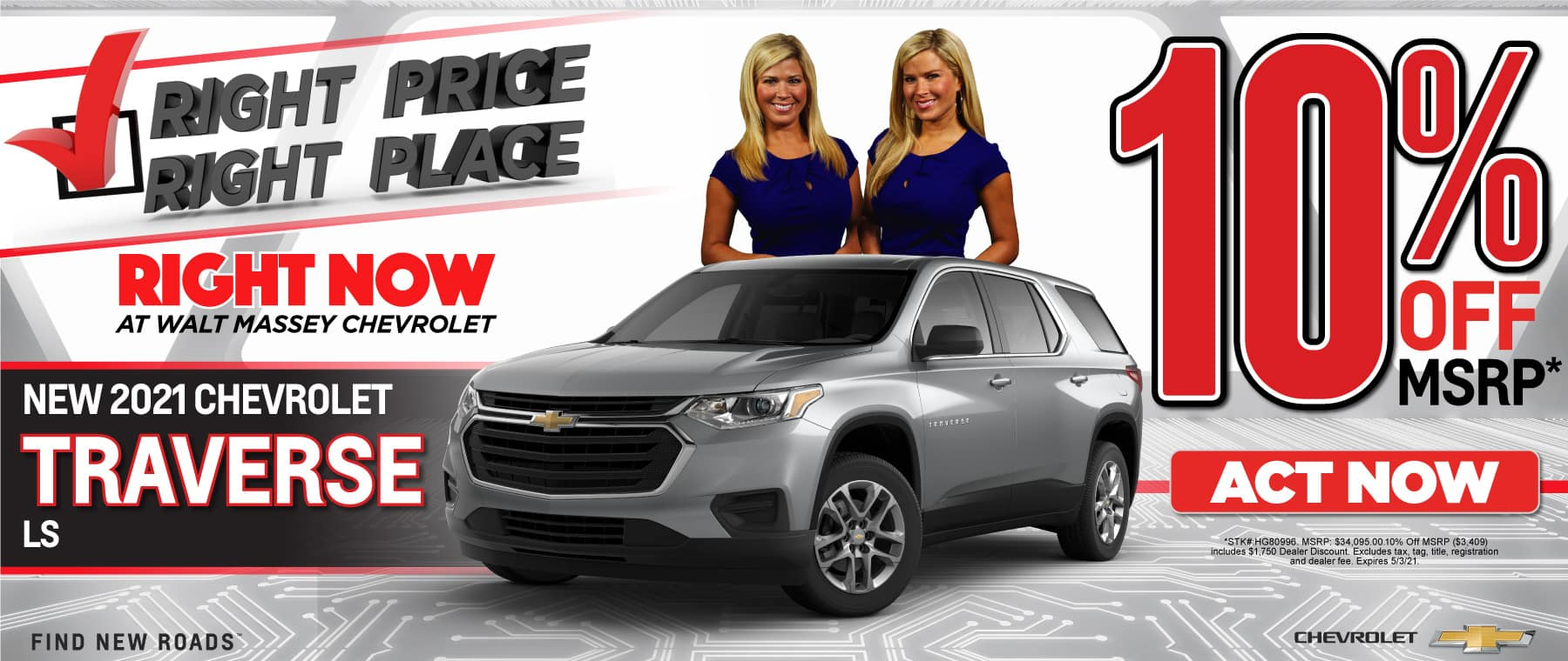 New 2021 Chevy Traverse - 10% off msrp - Act Now